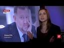 Випуск новин за 11 00 Деокупація на Донбасі