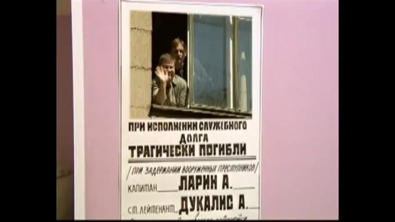 Аклексей Нилов и Сергей Селин о Гибели Ларина и Дукалиса