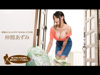 Японское порно Azumi Nakama (aka Miho Ichiki, Anna Okina) japanese porn All Sex, Big Tits, BlowJob, Creampie