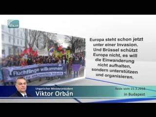 Orbáns Rede- Endzeit für Europa _ 16. Juni 2018 _