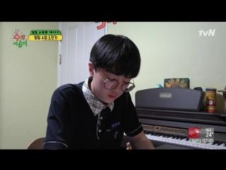 [SHOW] 180710 My Mathematics Puberty - Sunwoo [EP.3]