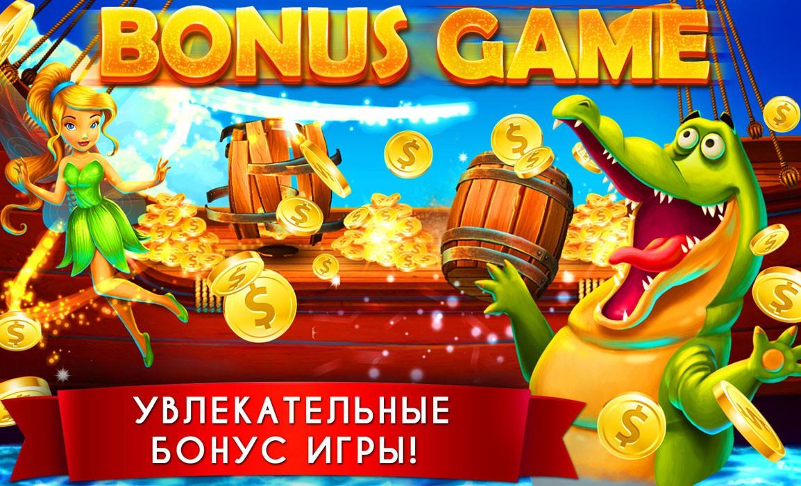 Игровые автоматы новоматик играть бесплатно