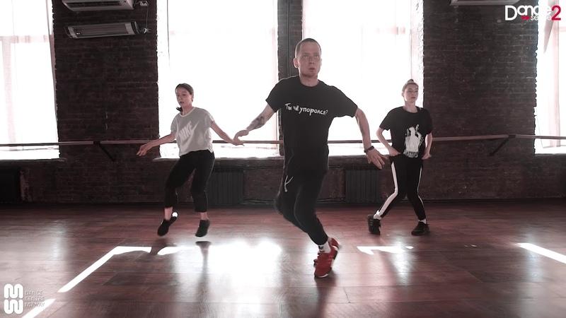 Lil Wayne Feat. Static Major - Lollipop - choreography by Max Dumendyak - Dance Centre Myway