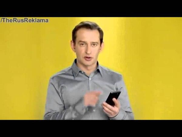 Реклама LG G2 mini Функция Нок Код Константин Хабенский