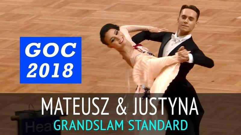 Mateusz Brzozowski Justyna Mozdzonek Венский вальс GOC2018 GrandSlam STANDARD 3тур