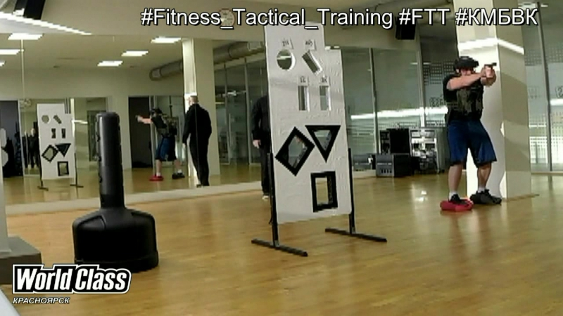 Fittactical FTT кмбвк