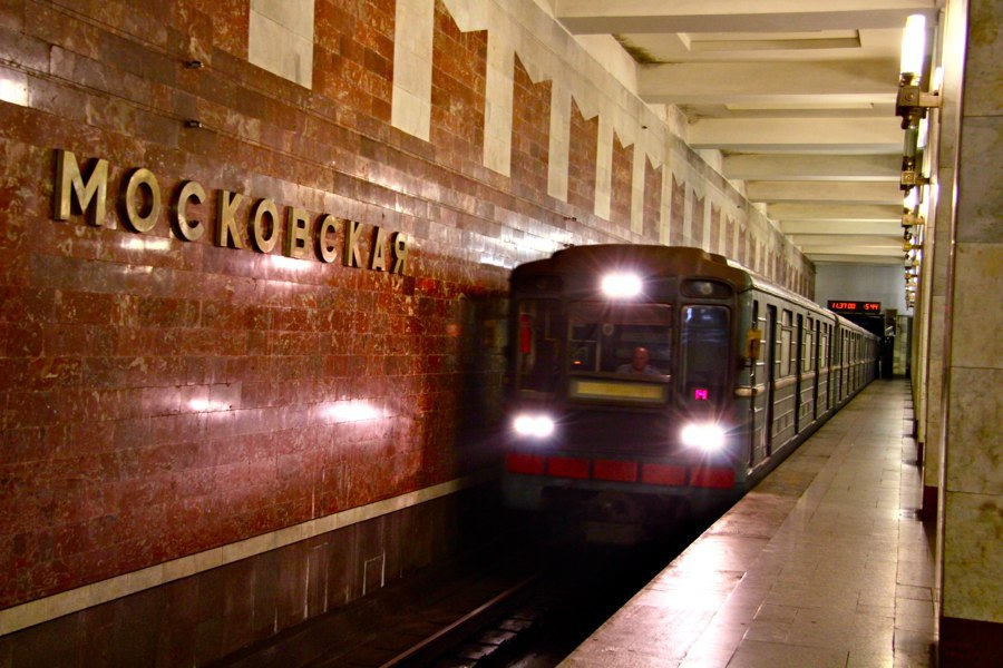 Аренда фотостудии в спб недорого метро нарвская банкноте