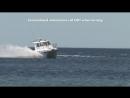 Nauti Craft Marine Suspension Technology