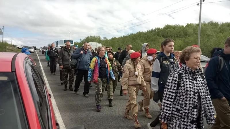 Титовка 22 06 2018