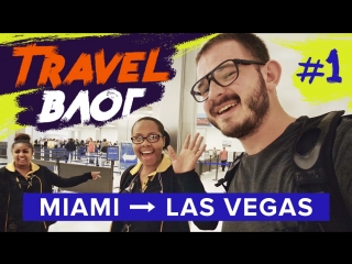 Travel VLOG. Еду из Маиами в Лас-Вегас на CES 2018.