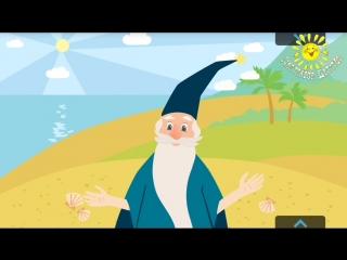 Время суток и дни недели для детей. Познавательное видео для детей. Изучаем дни