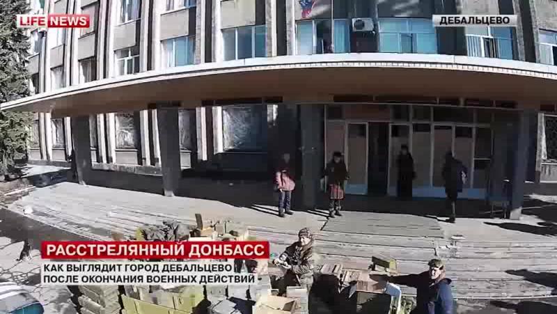 Расстрелянный Донбасс Съемки Дебальцева с квадрокоптера