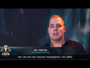 Интервью: Кристоффер «KoiFish» Кристенсен