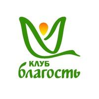 Логотип Клуб Благость в каждом городе! О.Г.Торсунов