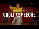 Bally Sagoo - Choli Ke Peeche (Remix) | Kumari Suraj Choreography | DanceOn Class
