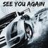 Wiz Khalifa feat. Charlie Puth vs. Sean Paul & Keri Hilson - See You Again