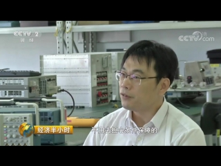 Propellantless propulsion the chinese emdrive by cast scientist dr chen yue, chinas space agency