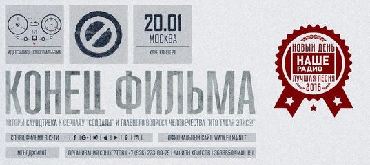 Клуб концерт на курской москва официальный сайт gipsy клуб москва вместимость