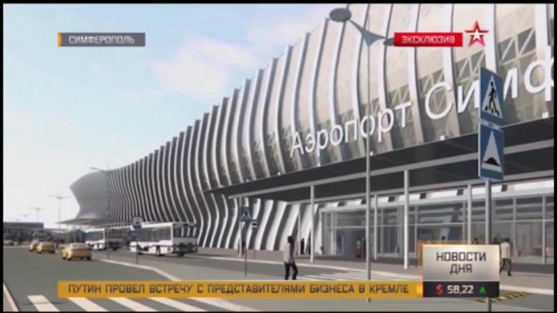 Уникальные фонари и большие окна какой будет крыша нового терминала аэропорта «Cимферополь»