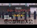 Kendo-Tokyo Kendo Tournament H28第65回東京都剣道大会