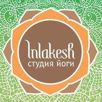 Логотип Студия йоги Ольги Еремеевой / Йога Тюмень