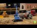 Мультик для детей Машинки Экскаватор Самосвал NEW RC Bruder Trucks cartoon for children