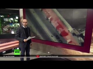 Глава Госдепа исказил заявления Москвы об обстреле гумконвоя в Алеппо