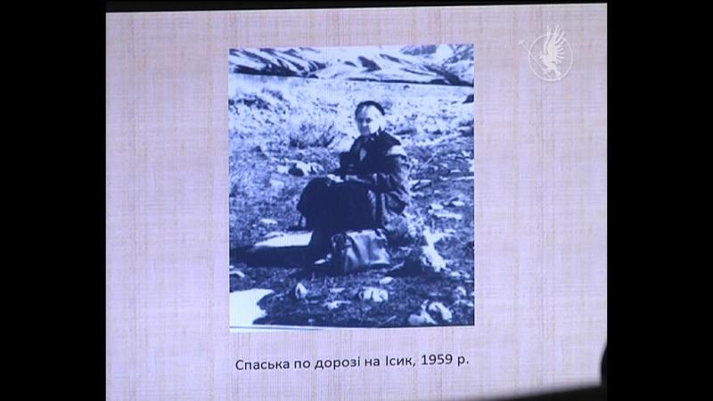 Етнографічна спадщина Євгенії Спаської   Новий Чернігів