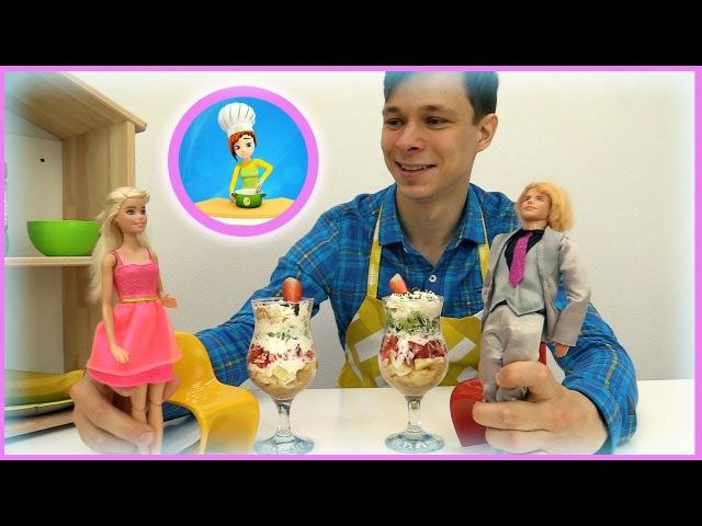 Video e cartoni animati Federico e Scoop salvano l'appuntamento di Ken con Barbie