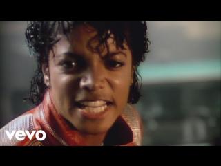 Майкл  Джексон  Michael Jackson - Beat It (Digitally Restored Version) HD