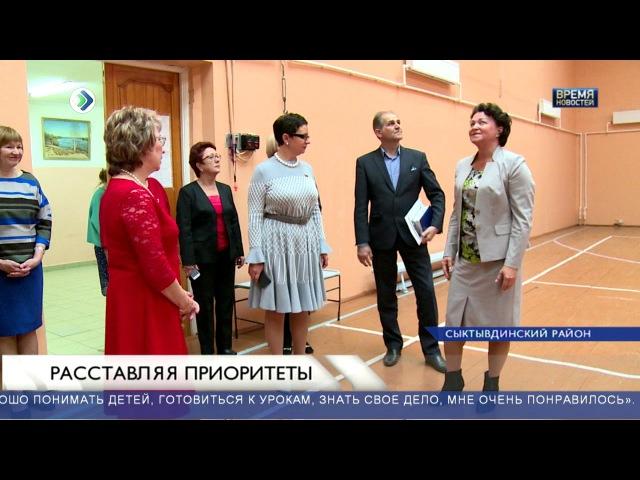 Ольга Савастьянова встретилась с учителями и властями Сыктывдина