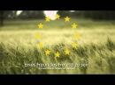 Гимн Европы - Freude, schöner Götterfunken Радость, пламя неземное Eng subs