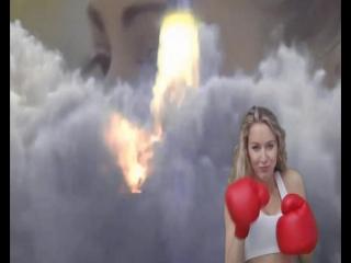 Товарищ альберт песня секс-бомба
