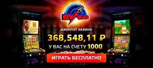 Відгуки про онлайн казино 888