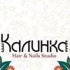 """Салон Красоты """"Калинка"""" Hair&Nails Studio Skolko"""
