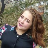 УльянаЗахарова