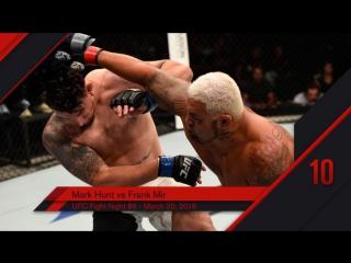 UFC Top 10 KO`s of 2016 #10 Mark Hunt KO Frank Mir