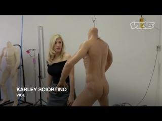 Первая мужская секс кукла (VICE)