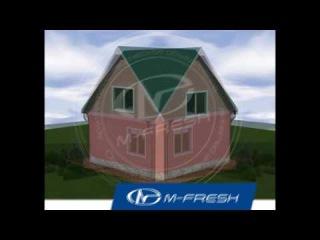 M-fresh Big Main room (Готовый проект каркасного дома с мансардой, маленький индивидуальный дом)