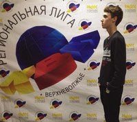 Кирилл Изральев, Тверь - фото №13