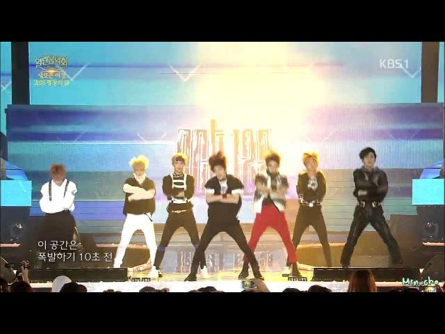 160828 열린음악회 NCT 127 - 소방차 (Fire Truck) open concert