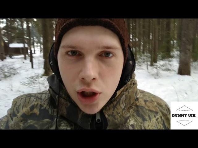 Пейнтбол Спартак ДР DVNNY WH