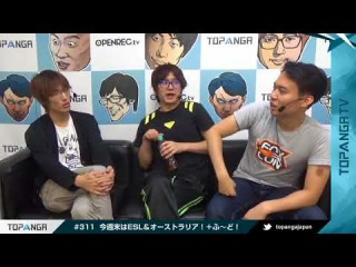 #311 2017/09/13 Topanga TV