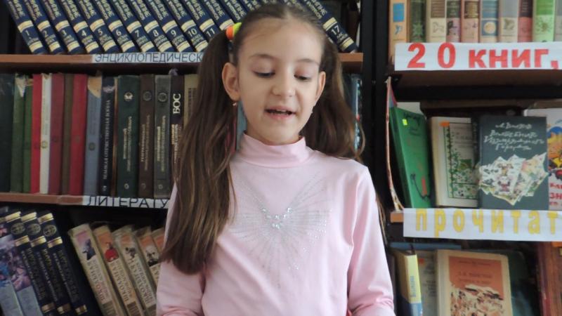 Читает Алиса Сбродова