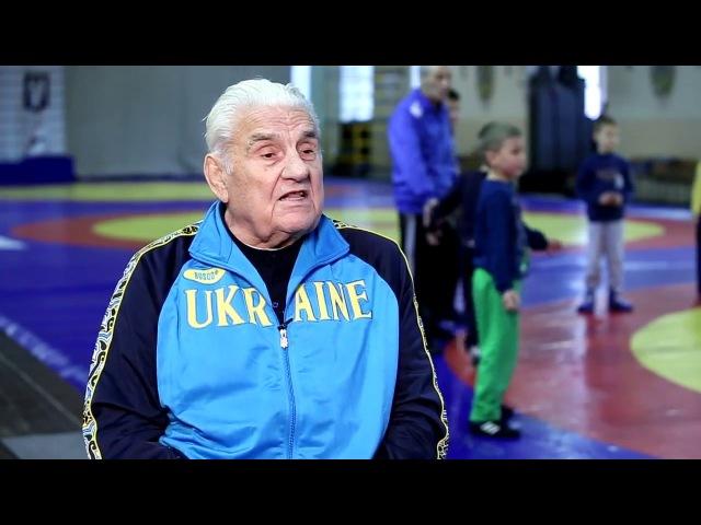 Фільм до 90 річчя легенди світової боротьби Олімпійського чемпіона Івана Богдана