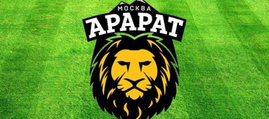 Официальный сайт футбольного клуба арарат москва все стриптиз клубы самары