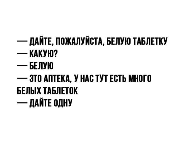 """Мы рассмотрим вопрос об исключении нардепа Веселовой из фракции """"Самопомочи"""", - Березюк - Цензор.НЕТ 6952"""