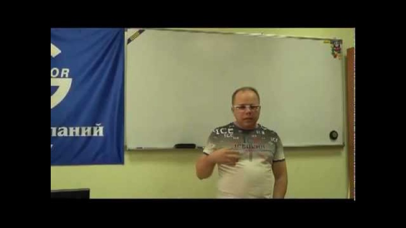 Алексей Всемирнов Тривиальные ошибки трейдеров ч 1
