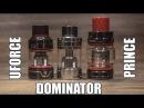 TFV12 Prince vs Dominator vs Uforce ▲▼ Сравниваем