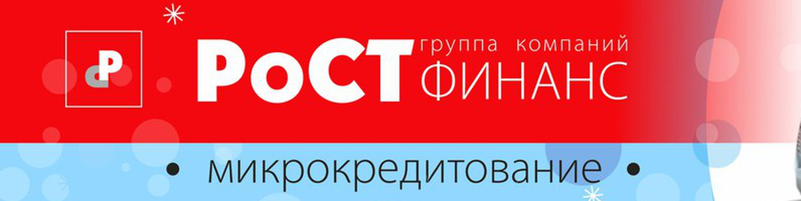 www микрозайм ru